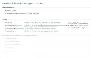 Windows8Edition